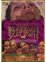 BLAZILIAN SCAT ZONE VOL.2