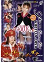 スーパーバーチャオナ Theater VOL.5