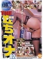 THE立ちオナ 02 ダウンロード