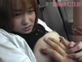 純愛 バーチャラブ 02 13