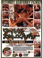 (104wscd00003)[WSCD-003] ワールド・スカトロ・クレイジー #3 TOILETTE MAN 3 ダウンロード