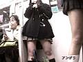 電車内真下アングル超ヒップ!! VOL.5