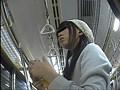 パンチラ☆ちら見電車 ~チラチラ片道切符~ Vol.2 20