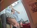 ゲームセンター プリクラ あらし Vol.5 〜プリ機の中はパンツの嵐〜 19