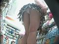 必殺!!靴カメローアングルパラダイス 2