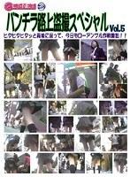パンチラ路上盗撮スペシャル Vol.5