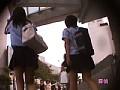 JK制服ミニスカ内実態調査 Vol.3 27