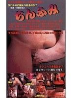 (111cf00007)[CF-007] BDSM? ちんふみ ダウンロード