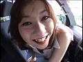 露出(生)痴悦 現役女子大生とヴァーチャル野外デート サンプル画像 No.1