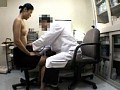 (111ddhk008)[DDHK-008] 実録 婦人科内診台 総集編 2 ダウンロード 9