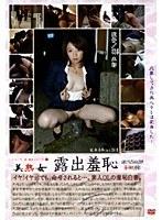 (111ddjr001)[DDJR-001] 美熟女 露出羞恥 1 ダウンロード