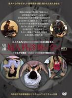 (111ddns00003)[DDNS-003] 婦人科診療の全て Vol.3 ダウンロード