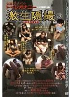 実録ドキュメント トイレオナニー激生隠撮 3 ダウンロード