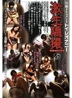 (111ddto008)[DDTO-008] 実録ドキュメント トイレオナニー激生隠撮 5 ダウンロード