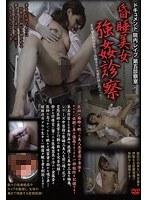 (111ddxy00005)[DDXY-005] 昏睡美女強姦診察 第五診察室 ダウンロード