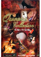 Queens Collection 1 ダウンロード