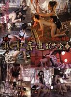「淑女肛姦遊戯大全 8」のパッケージ画像