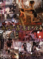 (111mxd00022)[MXD-022] 淑女肛姦遊戯大全 8 ダウンロード