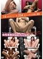 女性専用DVDボックスSpecial Edition vol.10