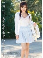 (118abp00111)[ABP-111] 一泊二日、美少女完全予約制。 第二章 〜柚原綾の場合〜 ダウンロード