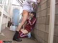 女子マネージャーは、僕達の性処理ペット。 006 谷田部和沙 2