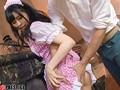 幸田ユマの、いっぱいコスって萌えてイこう! 8