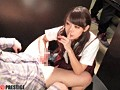 (118abp00467)[ABP-467] 働く痴女系お姉さん vol.04 香椎りあ ダウンロード 13