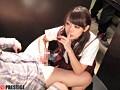 [ABP-467] 働く痴女系お姉さん vol.04 香椎りあ