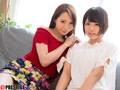 彼女のお姉さんは、誘惑ヤリたがり娘。15 吉川蓮 No.1