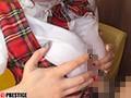 [ABP-698] 着衣おっぱい 妄想3本番 file.03 服では隠しきれない至高の膨らみ Gカップ天然激乳降臨 園田みおん