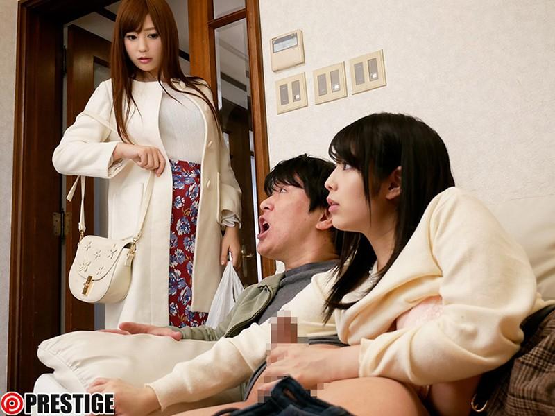 彼女のお姉さんは、誘惑ヤリたがり娘。 17 彼女の家に遊びに行ったらお姉さんに迫られイケナイ関係に… 愛音まりあ の画像2