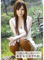 (118abs00085)[ABS-085] 一泊二日、美少女完全予約制。 藤澤美羽 ダウンロード