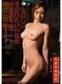 人妻不倫温泉 13