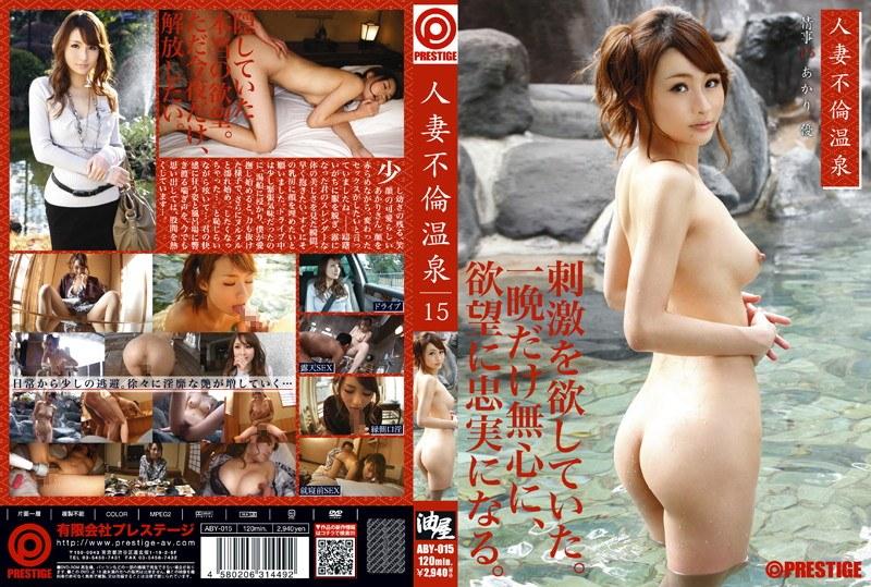 【http://avhate.me941av.com/index.php】