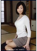 「エロ一発妻 ~AVに応募してきた主婦たち45~」のパッケージ画像