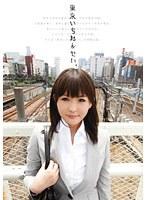 (118blu00001)[BLU-001] 東京いちねんせい。 1 ダウンロード