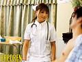 看護と猥褻奉仕の区別がつかない淫乱病棟のナース14名 5時間SP 4