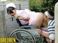 院内敷地で患者を誘惑して青姦する新入りナース8時間20名の盗撮記録 4