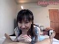 (118bsd020)[BSD-020] 「強淫受精・3」 涼風杏菜 ダウンロード 33