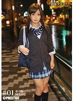 「制服少女クラブ #01」のパッケージ画像