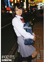「制服少女クラブ #02」のパッケージ画像