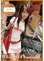 (118cbr026)[CBR-026] ワリのいいバイトをはじめた娘。26 ダウンロード