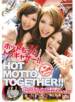 (118cha00003)[CHA-003] HOT MOTTO TOGETHER!! ダウンロード