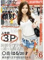 3P・4P,単体作品,潮吹き,素人,美少女,顔射,