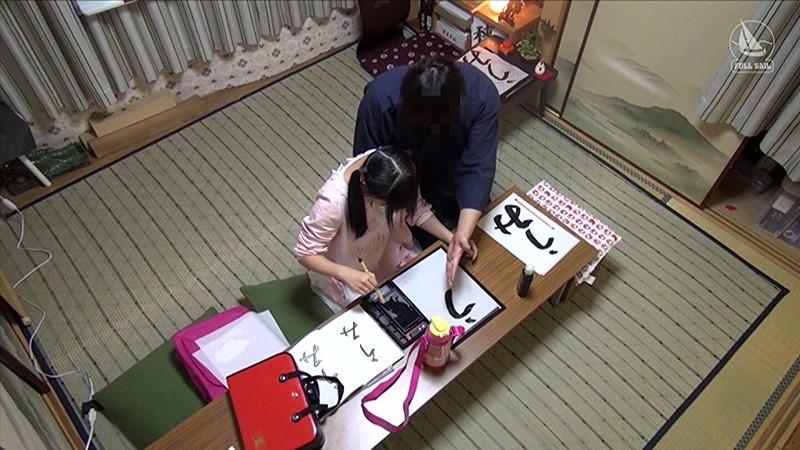 http://pics.dmm.co.jp/digital/video/118cmi00096/118cmi00096jp-1.jpg