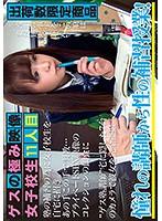(118cmi00102)[CMI-102] ゲスの極み映像 女子校生11人目 ダウンロード