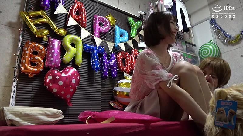 ゲスの極み映像 イケメン連れ込み8人目 坂咲みほ の画像18