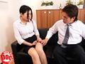 脅迫を受け、凌辱され続ける美淑妻 北川美緒 3