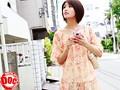 【性奴隷契約】 堕ちてゆく家庭教師 夏目優希 1
