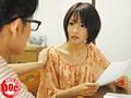 【性奴隷契約】 堕ちてゆく家庭教師 夏目優希